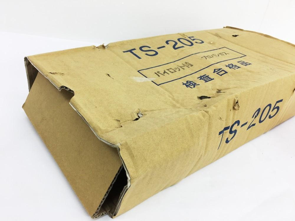 【同梱不可】1 未使用品 タチバナ 鋳物コンロ TS-205 業務用ガスハイカロリーコンロ プロパンガス ※外箱難有_画像5