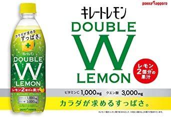 ポッカサッポロ キレートレモンダブルレモン 500ml ×24本_画像2