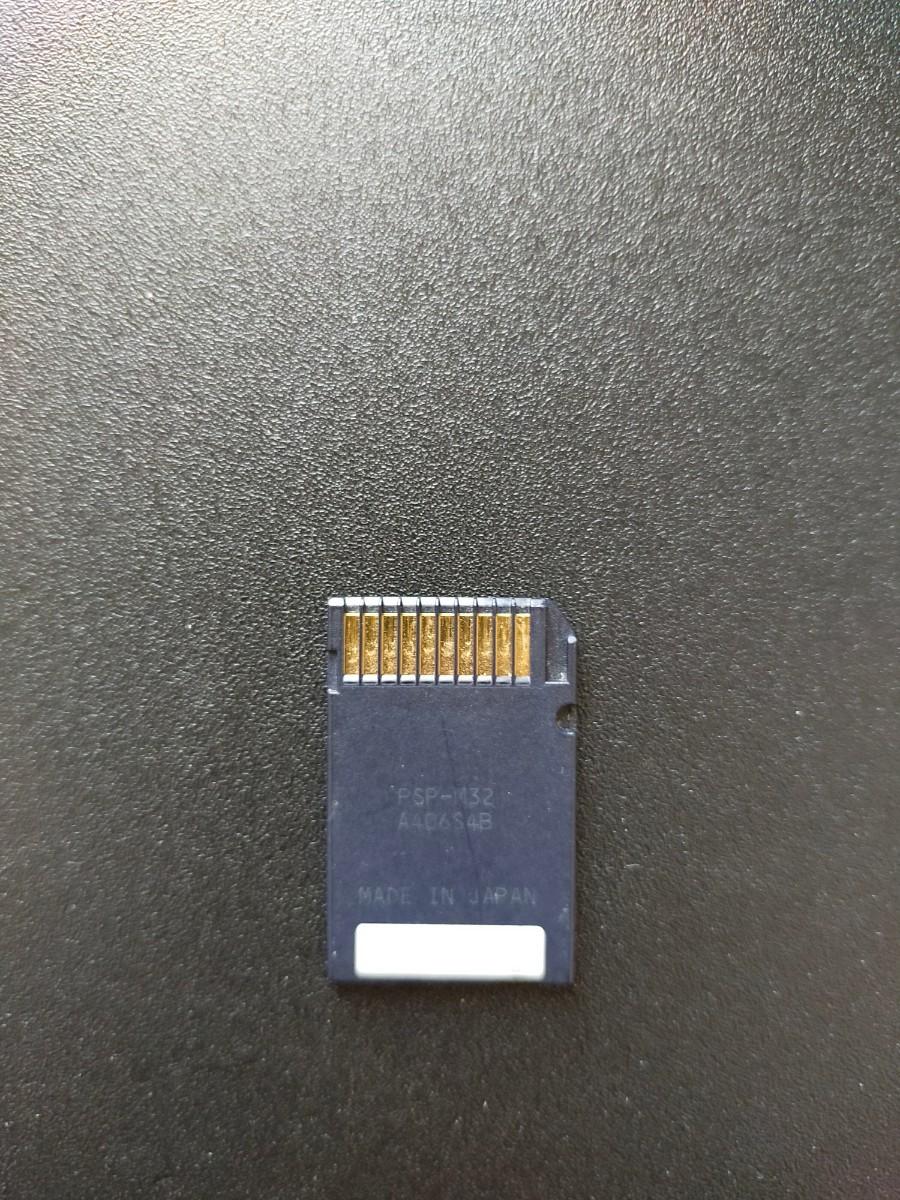 メモリースティックデュオ 32MB ソニー