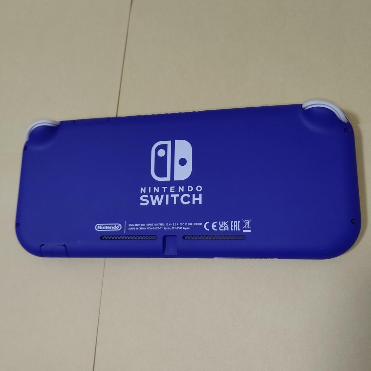 Nintendo Switch Lite 本体のみ 新色 ブルー  スイッチライト