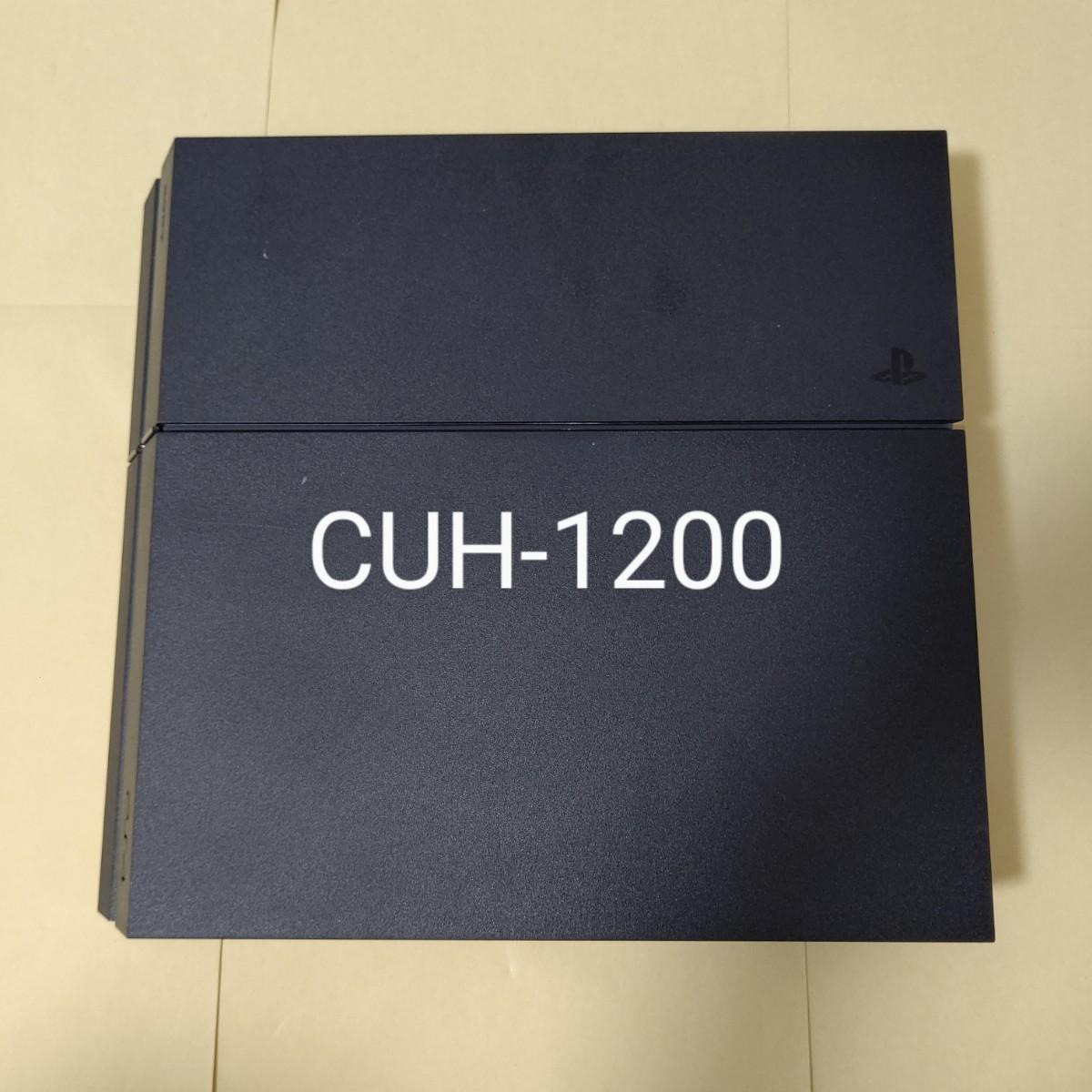PlayStation 4 本体のみ PS4 500GB ジェット・ブラック CUH-1200AB01 プレイステーション4