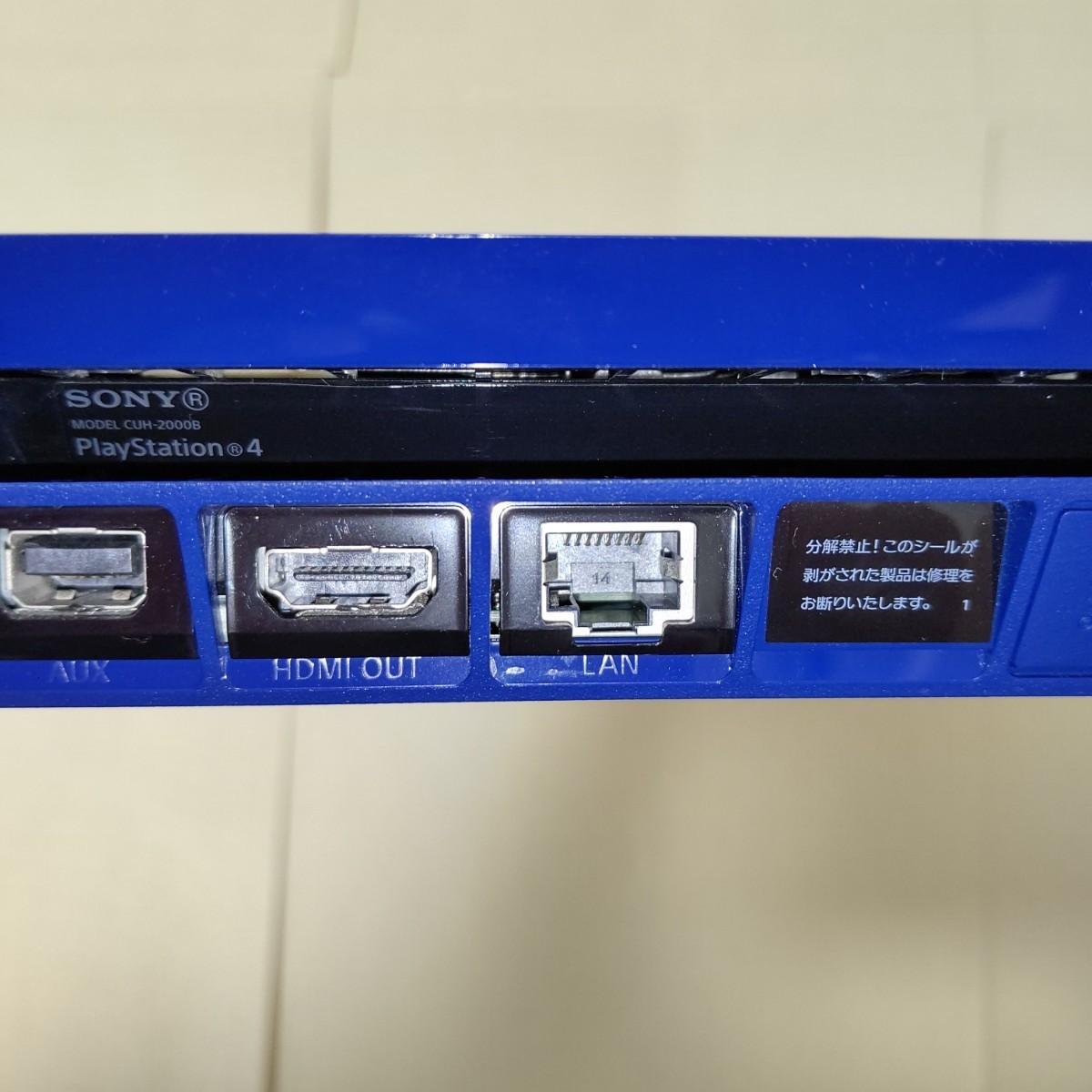 PlayStation 4 本体のみ 1TB CUH-2000 ドラゴンクエスト ロトエディション  PS4 ドラクエ