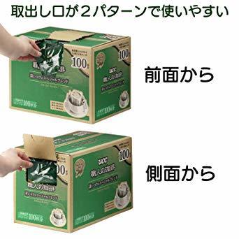 UCC 職人の珈琲 ドリップコーヒー あまい香りのモカブレンド 100杯 700g_画像2