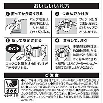 UCC 職人の珈琲 ドリップコーヒー あまい香りのモカブレンド 100杯 700g_画像6