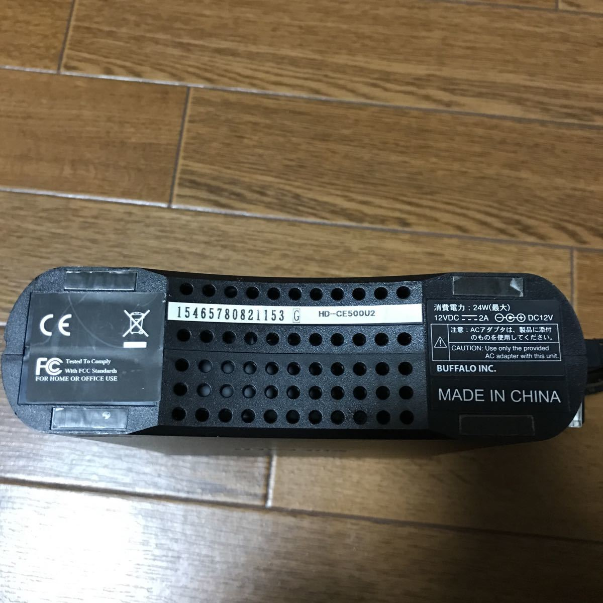 BUFFALO 外付けHDD USB2.0 外付けハードディスク 500GB HD-CE500U2 電源欠品