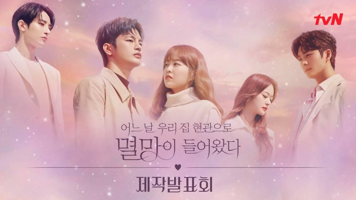 韓国ドラマ 「ある日私の家の玄関に滅亡が入ってきた」 Blu-ray版 全話収録