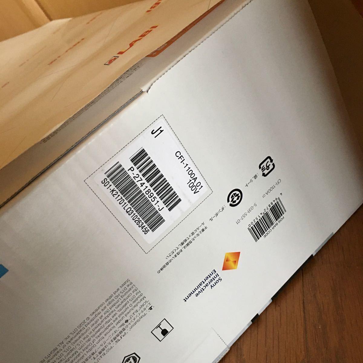 【新品】最新型版  CFI-1100A01 PlayStation5  プレステ5 PS5 ディスクドライブモデル