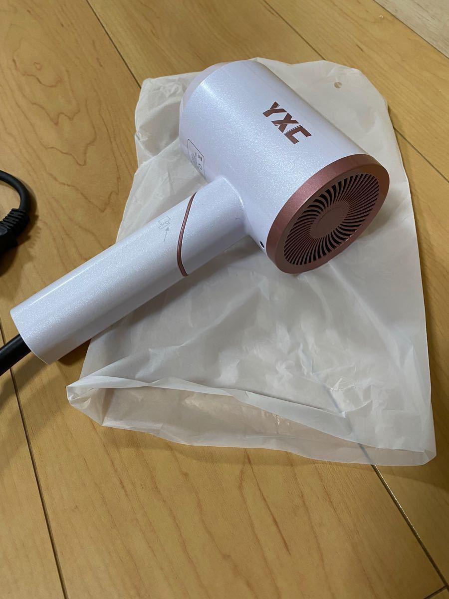 ヘアドライヤー大風量速乾 1500W 3段階風速 冷熱風 57℃恒温ヘアケア 3種類ノズル交換可 低騒音 温度過昇防止持ち運び便利