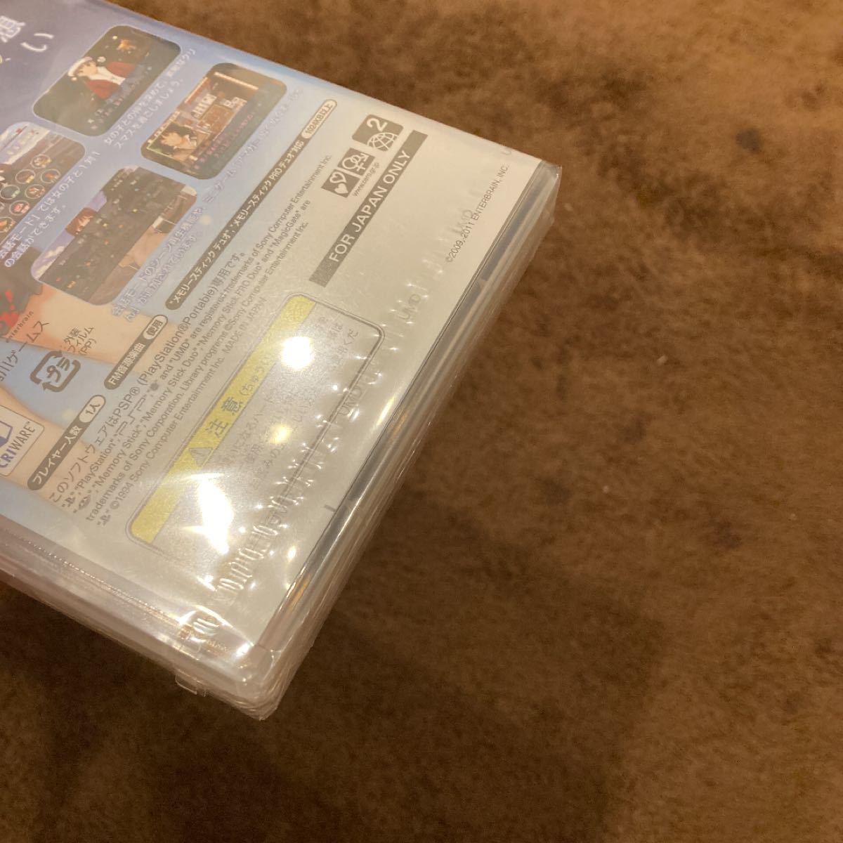 PSP ソフト  アマガミ PSPソフト エビコレ PSP PS4