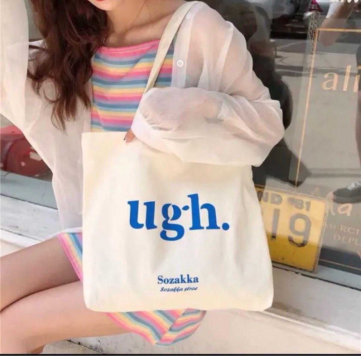 トートバッグ 韓国 キャンバスバッグ A4 エコバッグ 青 夏服 しっかり マチ 教科書 大容量 肩紐 ugh 赤 青 色 参考書