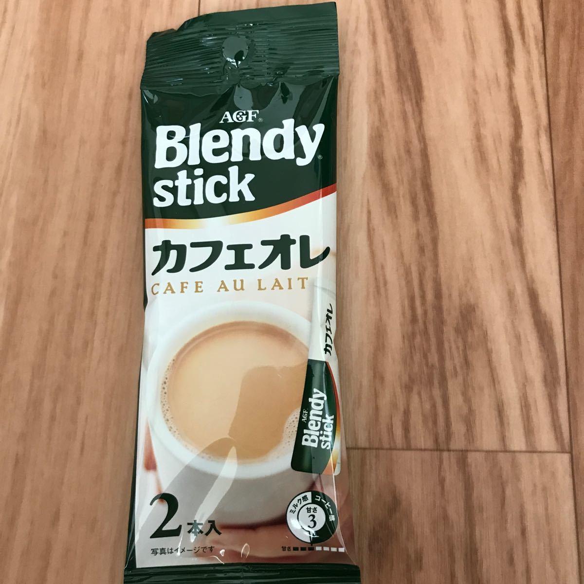 ブレンディ スティック カフェオレ ココアオレ