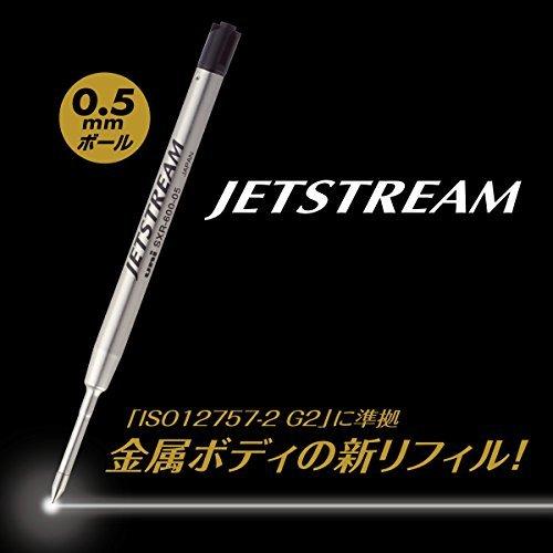 黒 0.5mm 三菱鉛筆 ボールペン替芯 ジェットストリームプライム 0.5 単色用 黒 SXR60005.24_画像3