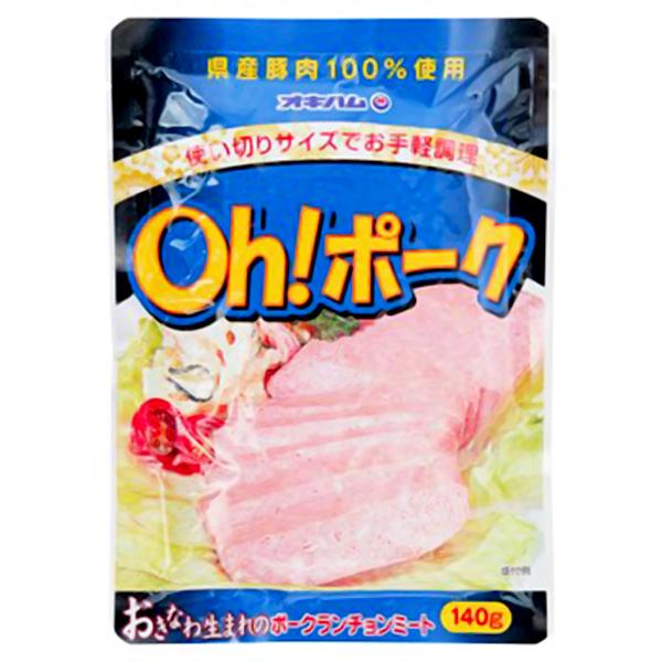 沖縄 お土産 沖縄県産豚肉 お取り寄せ グルメ OH!ポーク 平袋タイプ 140g ネコポス対応_画像1