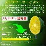 2本 オキナワ シークヮーサードリンク 100 500ml PET×2本 オキハム 沖縄県産のシークワーサーをまるご_画像5