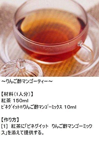 ミツカン ビネグイットりんご酢マンゴーミックス(6倍濃縮タイプ) 1000ml_画像4