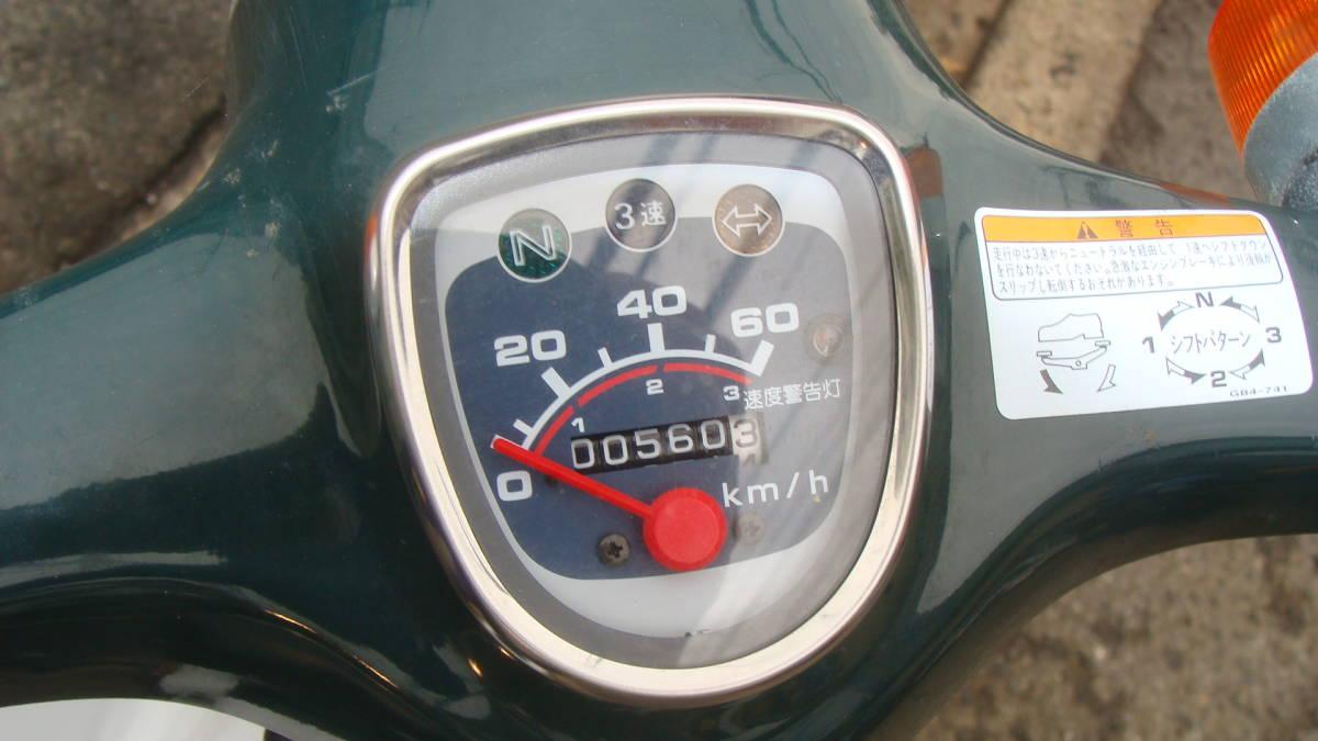 「HONDA  スーパーカブ 50cc 走行が少ない、500km」の画像2