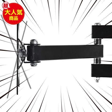 新品モニター テレビ壁掛け金具 10-30インチ LCDLED液晶テレビ対応 アーム式 回転式 左右移動式 角度調節B11E_画像2
