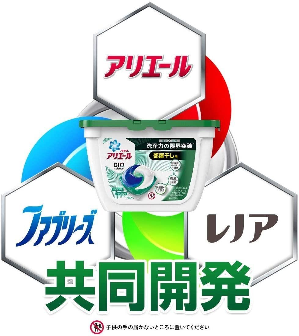 アリエール バイオサイエンス ジェルボール3D 詰め替え ウルトラジャンボ 63粒入×4 洗濯洗剤 P&G部屋干し つめかえ