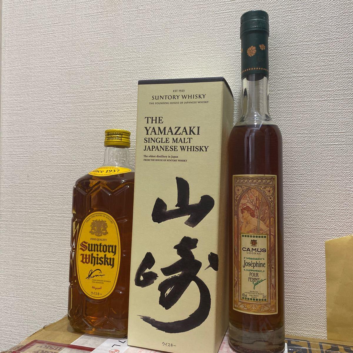 角瓶700ml  1本 山崎700ml 1本 Camus cognac 350ml1本