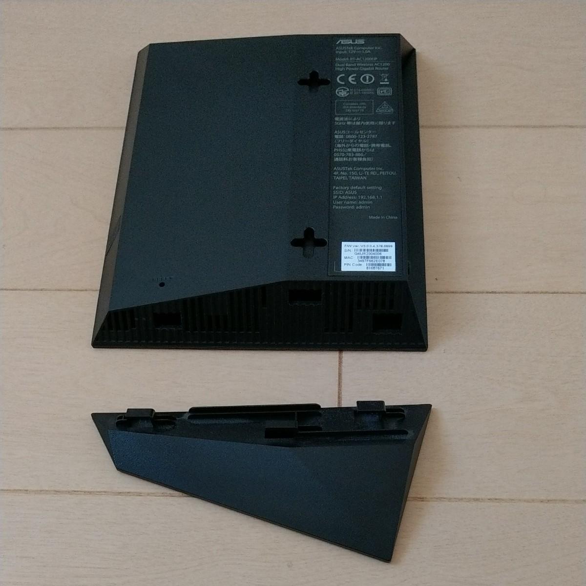 無線LANルーター ASUS RT-AC1200HP  Wi-Fi
