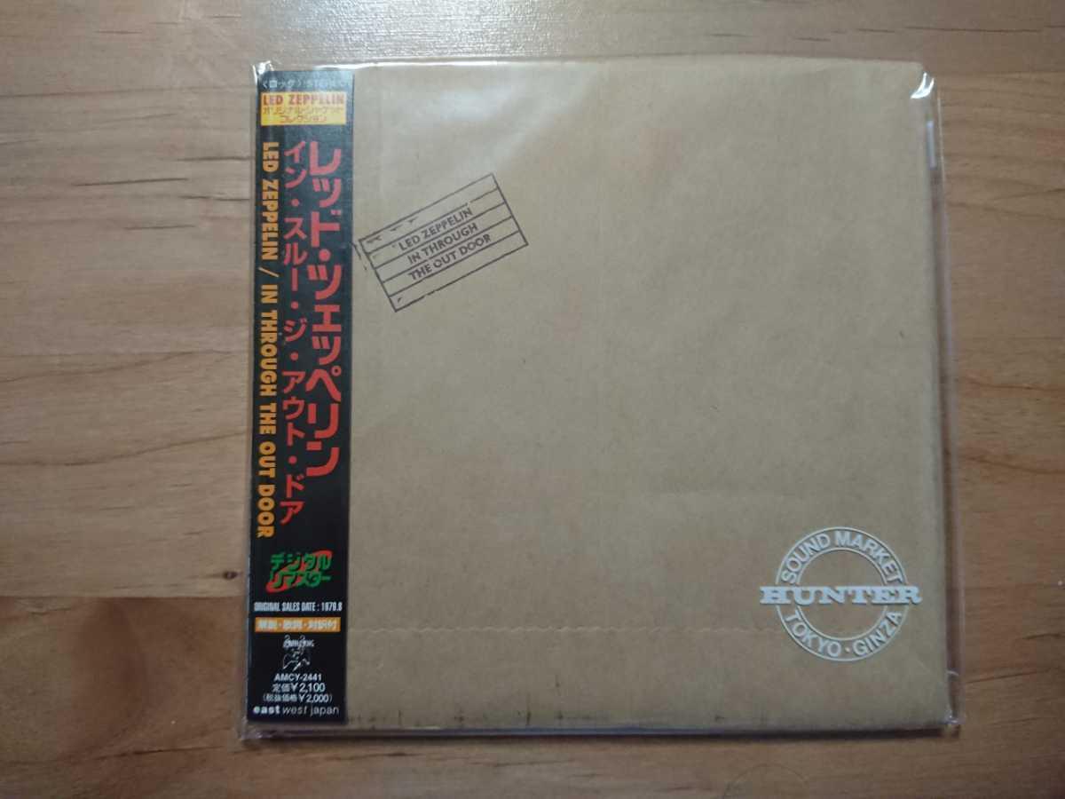★レッド・ツェッペリン Led Zeppelin ★ In Through the Out Door ★紙ジャケット仕様CD ★国内盤 ★帯付 ★中古品★応募券切取り