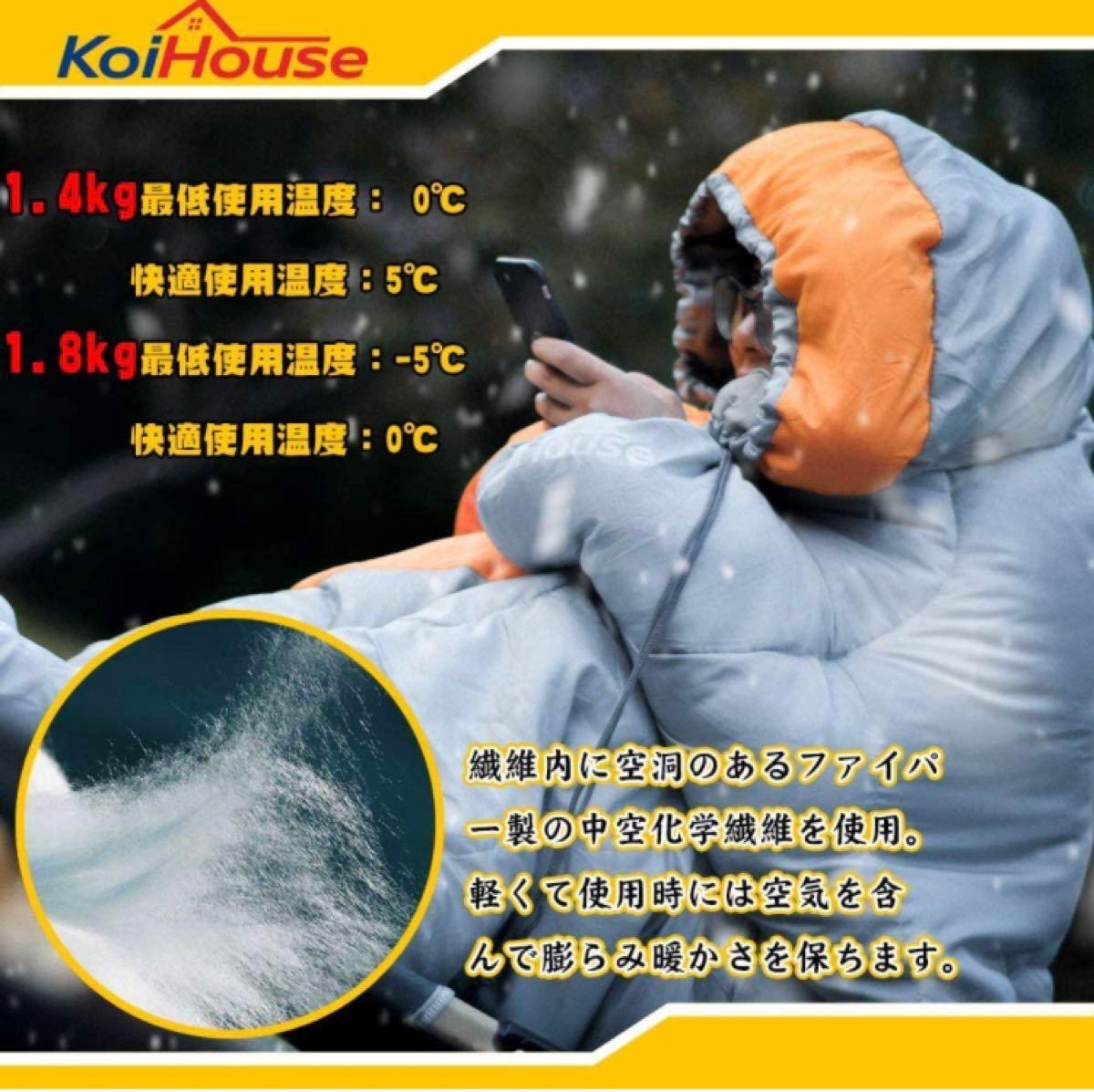 寝袋 シュラフ 封筒型 軽量 保温 210T防水 コンパクト アウトドア キャンプ 丸洗い可能 快適温度5度~25度