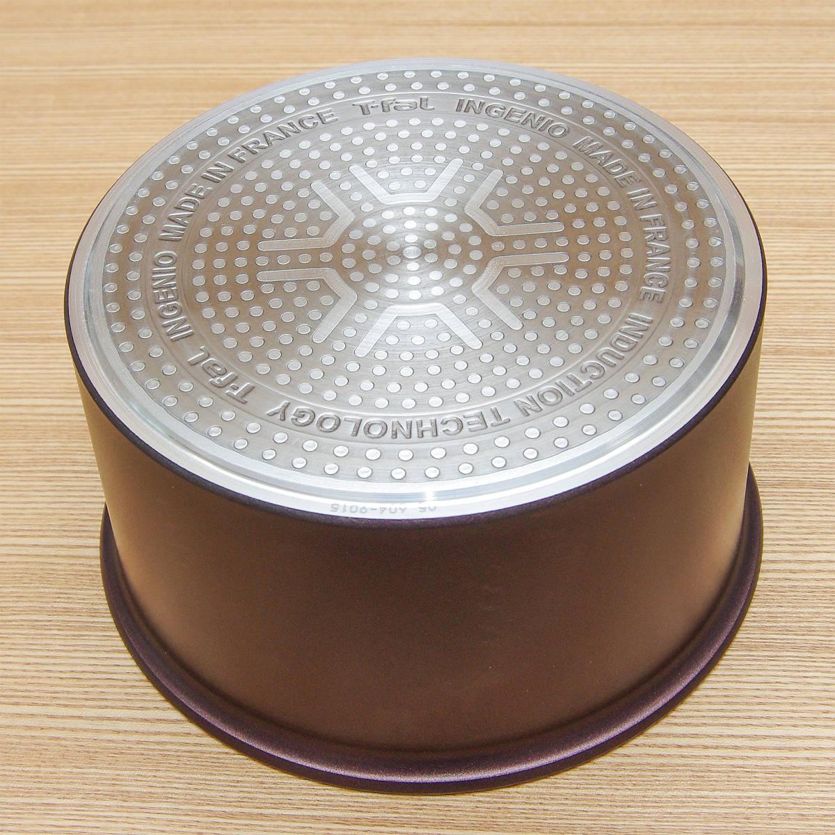 ティファールT-fal「インジニオ・ネオ」IH対応 ソースパン 16cm 3点セット ブルゴーニュ・エクセレンス*新品