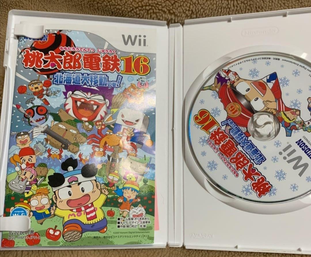 【価格相談歓迎】桃太郎電鉄16北海道大移動の巻! Wii