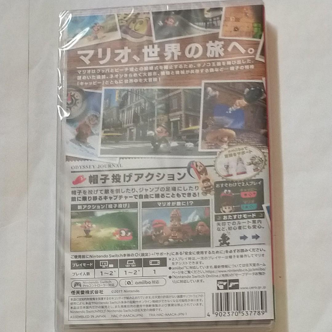 新品未開封◆スーパーマリオオデッセイ Nintendo Switch 任天堂スイッチソフト