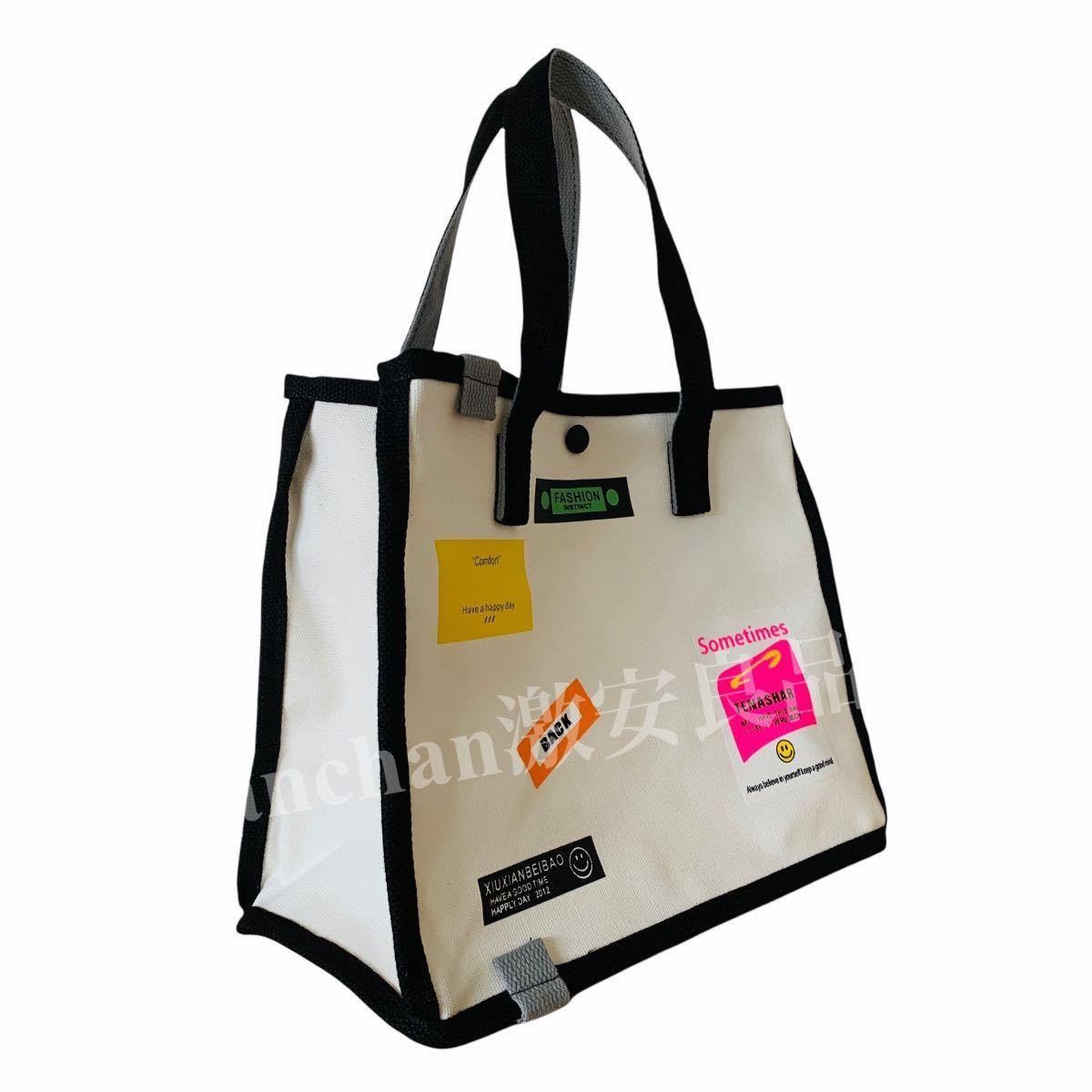 トートバッグ レディース カジュアル 韓流 デザイナー ハンドバッグ 大容量 ショルダーバッグ キャンバス ショッピングバッグ ブラック