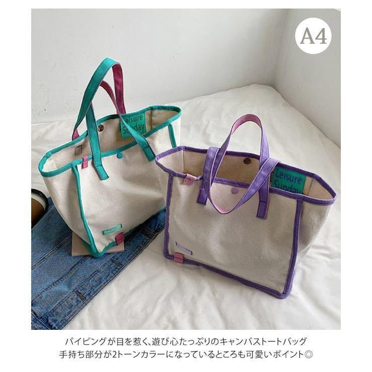 トートバッグ レディース カジュアル 韓流 ビーチバッグ デザイナー ハンドバッグ 大容量 ショルダーバッグ キャンバス ショッピングバッグ