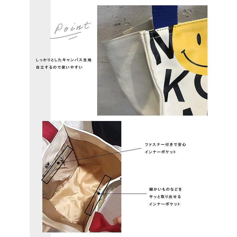 トートバッグ レディース 韓流 スマイル キャンバス サブバッグ ランチバッグ ミニ バッグ マチ幅広 ベージュ 送料無料 ホワイト
