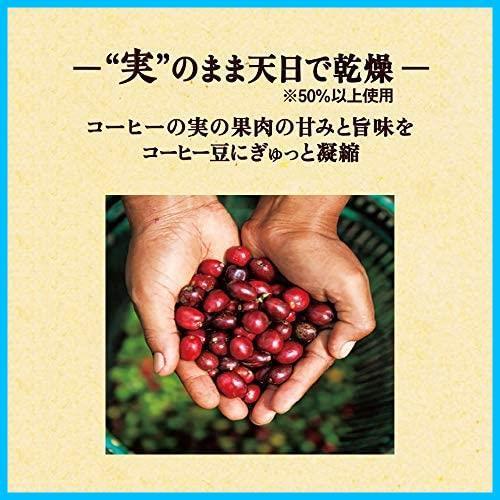 【在庫限りのお値引きです】 ドリップコーヒー まろやか味のマイルドブレンド 職人の珈琲 50杯 UCC 350g_画像4
