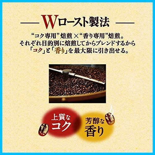 【在庫限りのお値引きです】 ドリップコーヒー まろやか味のマイルドブレンド 職人の珈琲 50杯 UCC 350g_画像5