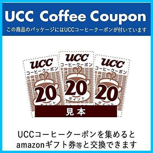 【在庫限りのお値引きです】 ドリップコーヒー まろやか味のマイルドブレンド 職人の珈琲 50杯 UCC 350g_画像8