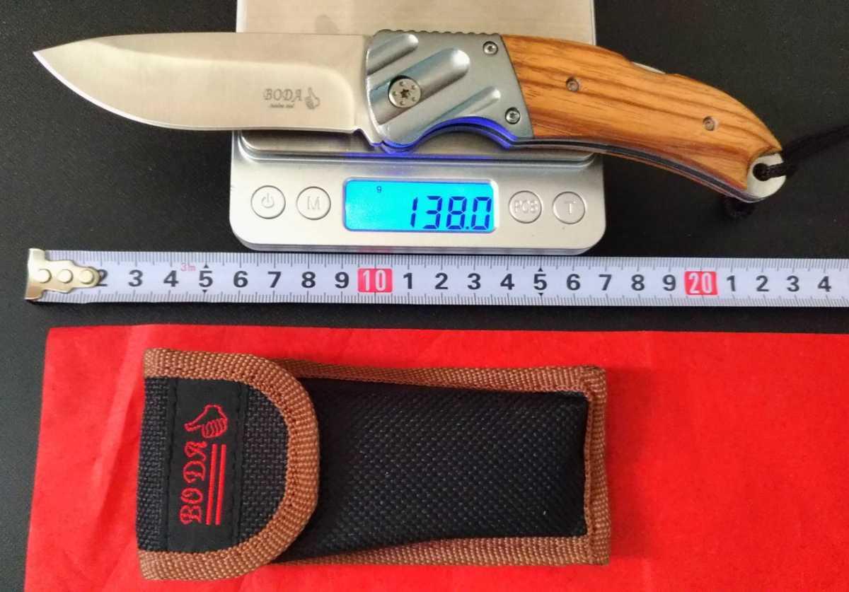 Y1063 ロシアンフォールディングナイフ 折りたたみ  包丁 フィッシング テント タープ 焚き火 薪 料理 ハンティング