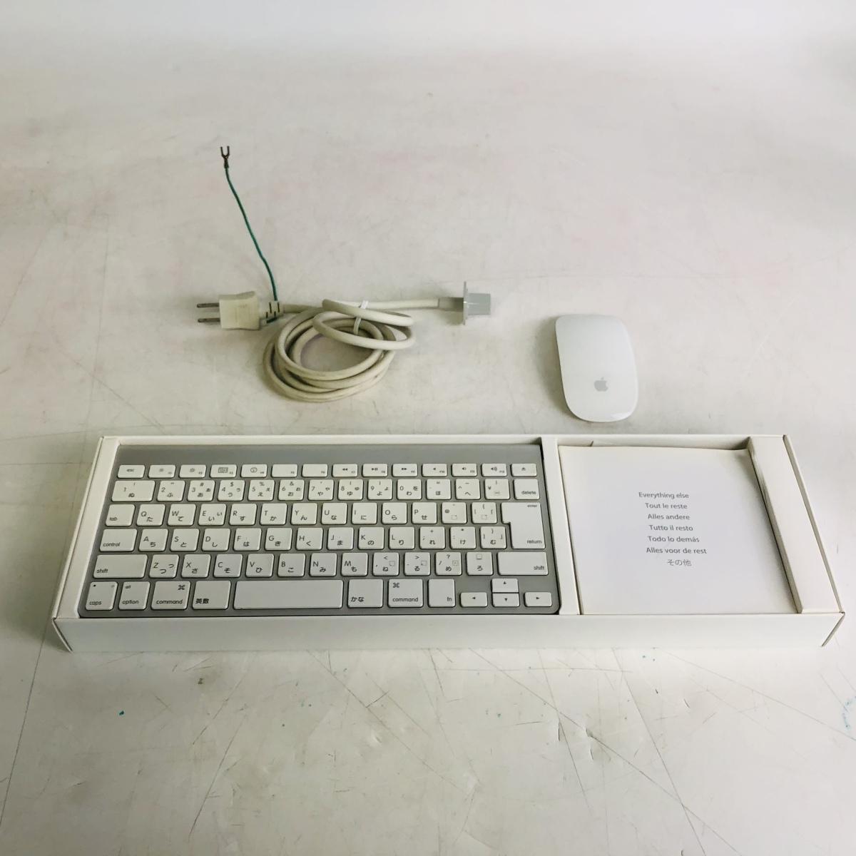 動作確認済み iMac 27インチ(Mid 2011) Core i5 2.7GHz/4GB/1TB MC813J/A_画像10