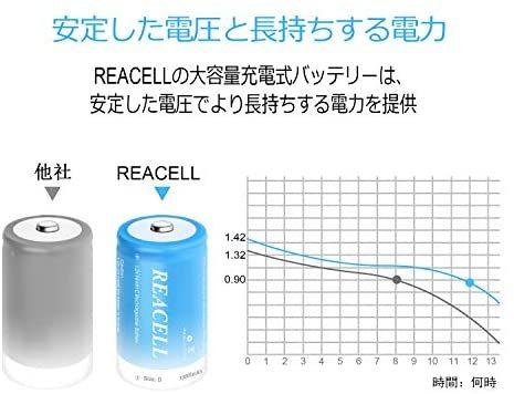 REACELL 単一充電池 充電式ニッケル水素電池 10000mAh高容量 電池 単1 4本セット 単1充電池 液漏れ防止 約1200回使用可能_画像5