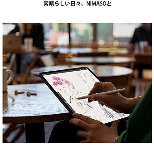 NIMASO ガラスフィルム iPad Pro 11 (2021 / 2020 / 2018) / iPad Air 第4世代 用 強化 ガラス 保護 フイルム ガイド枠付き_画像7