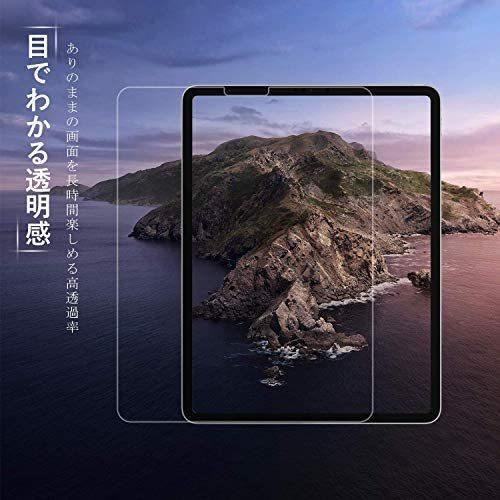 NIMASO ガラスフィルム iPad Pro 11 (2021 / 2020 / 2018) / iPad Air 第4世代 用 強化 ガラス 保護 フイルム ガイド枠付き_画像4