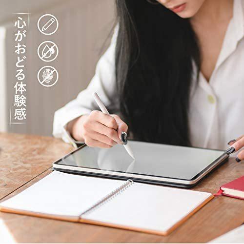 NIMASO ガラスフィルム iPad Pro 11 (2021 / 2020 / 2018) / iPad Air 第4世代 用 強化 ガラス 保護 フイルム ガイド枠付き_画像5