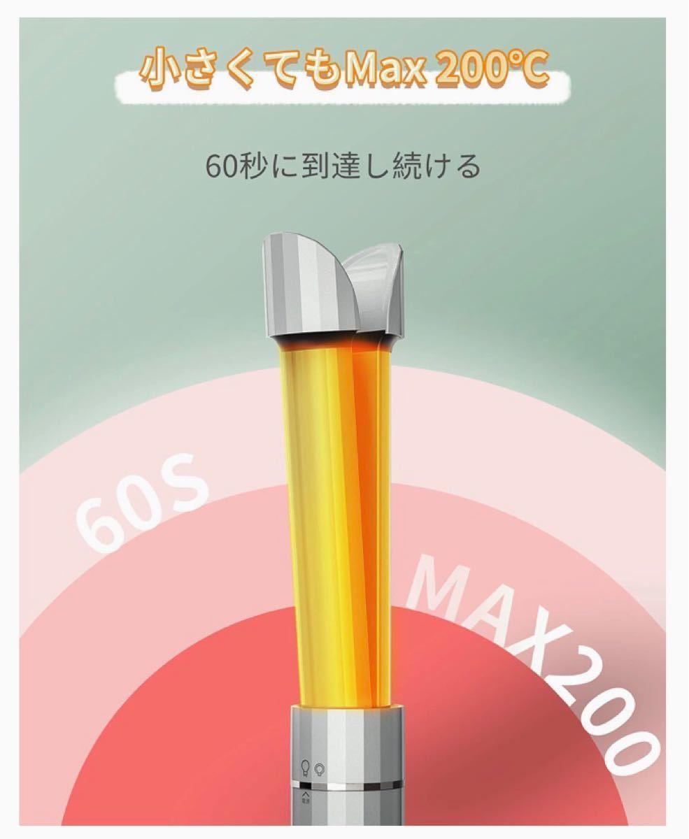 【新品】ヘアアイロン ストレートカール ミニ メンズ両用  自宅 旅行