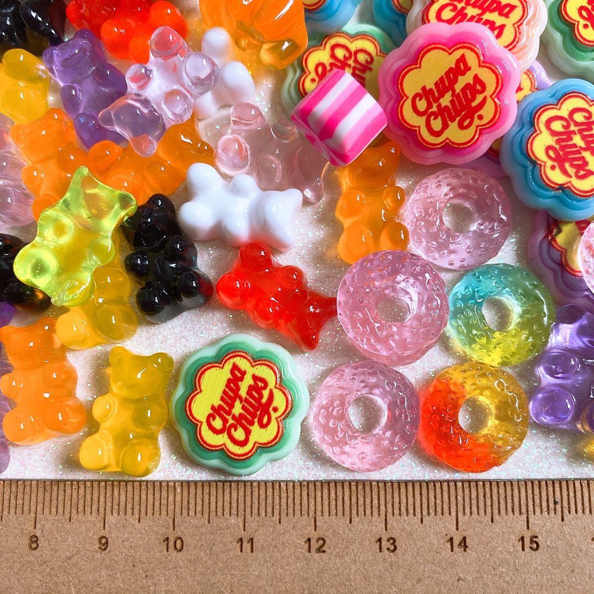 デコパーツ お菓子パーツ 130個以上 限定1セット ハンドメイド まとめ売り