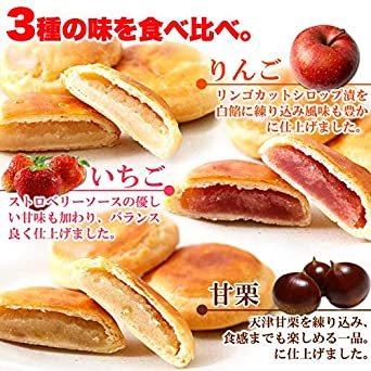 12個 (x 3) 天然生活 プチパイ 3種 36個(各12個×3種) お徳用 りんご いちご 甘栗 どっさり 個包_画像4