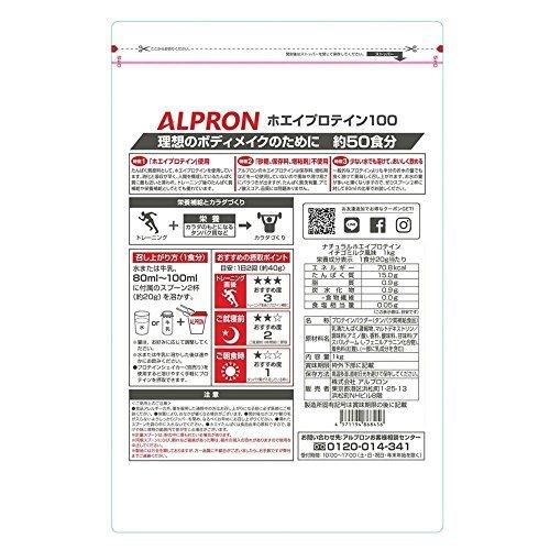 1kg ALPRON(アルプロン) ホエイプロテイン100 イチゴミルク風味 (1kg) タンパク質 ダイエット 粉末ドリンク _画像2