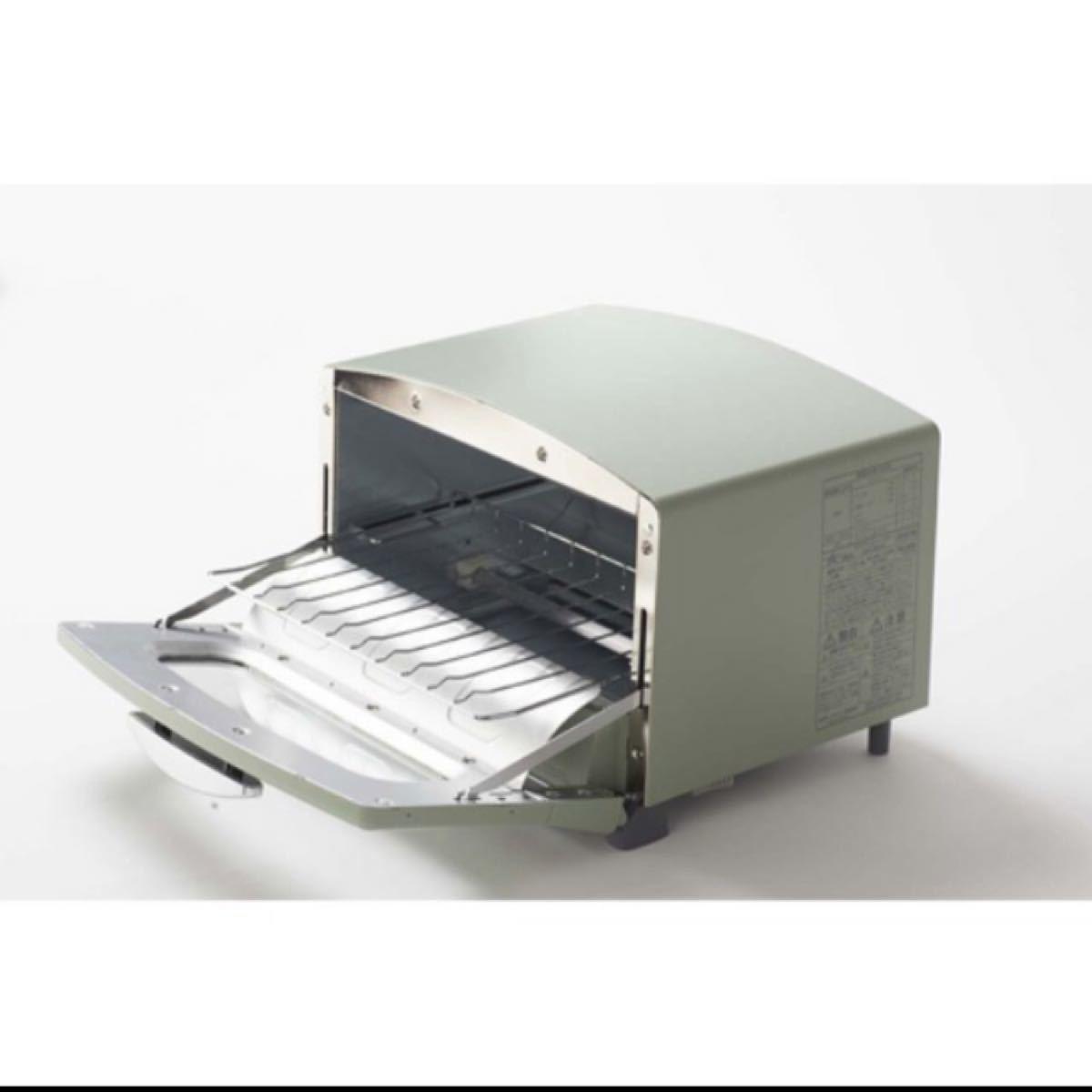 アラジン グラファイトトースター グリーン オーブントースター