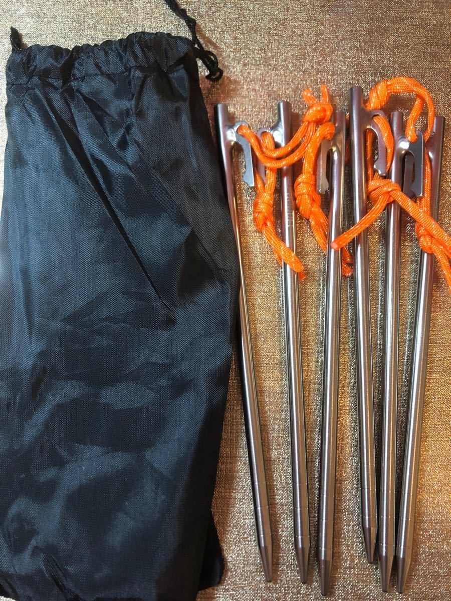 チタンペグ 24cm ペグ チタン テントペグ チタン製 ペグ アウトドア