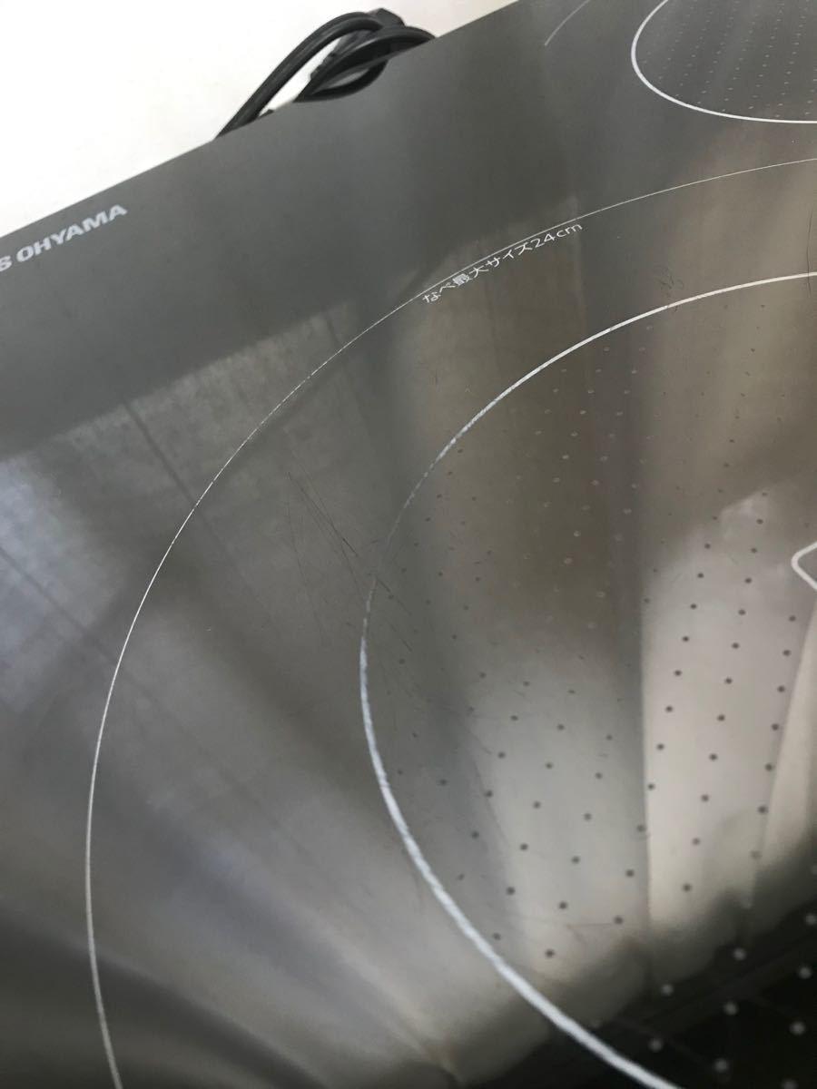 動作品 アイリスオーヤマ 2口 ihクッキングヒーター ihc-s212 2014年製 中古品