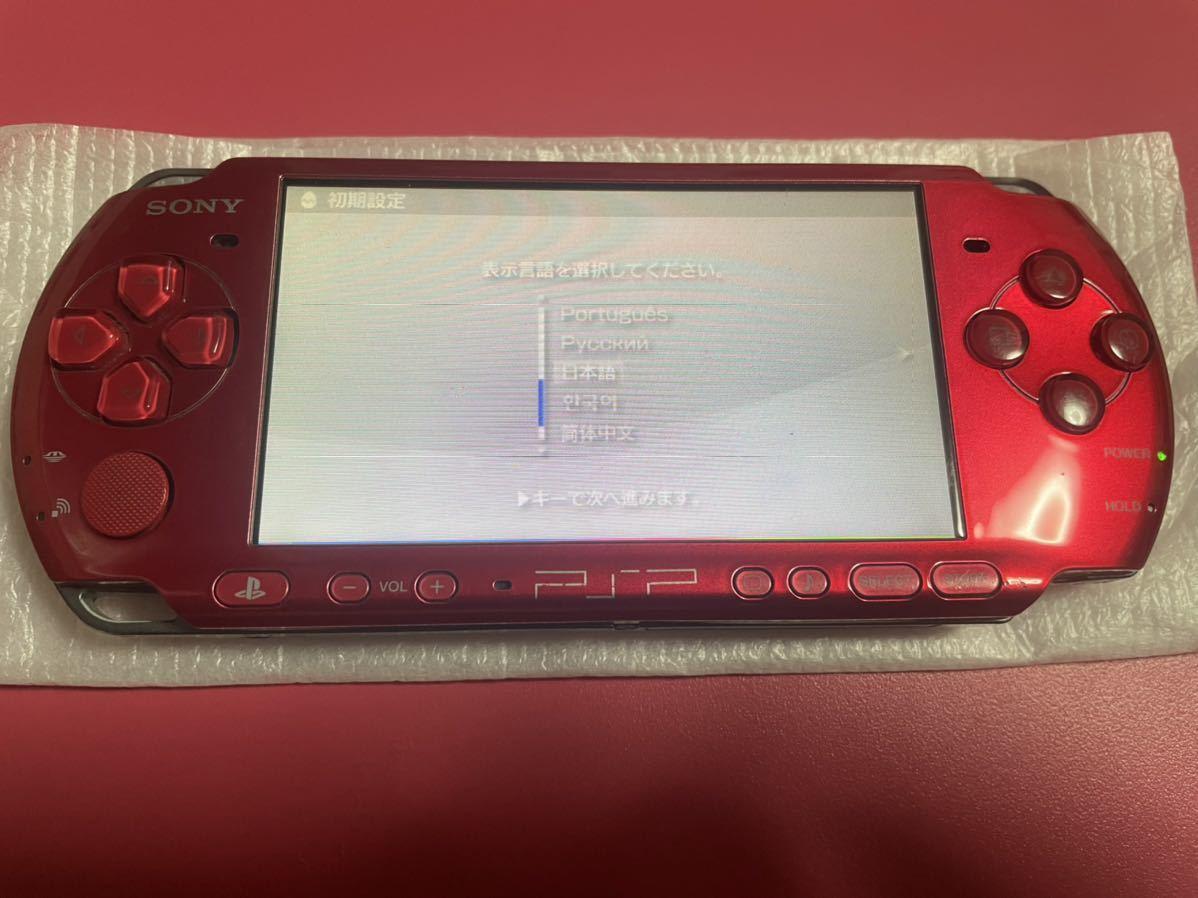 PSP-3000 レッド ソフト9
