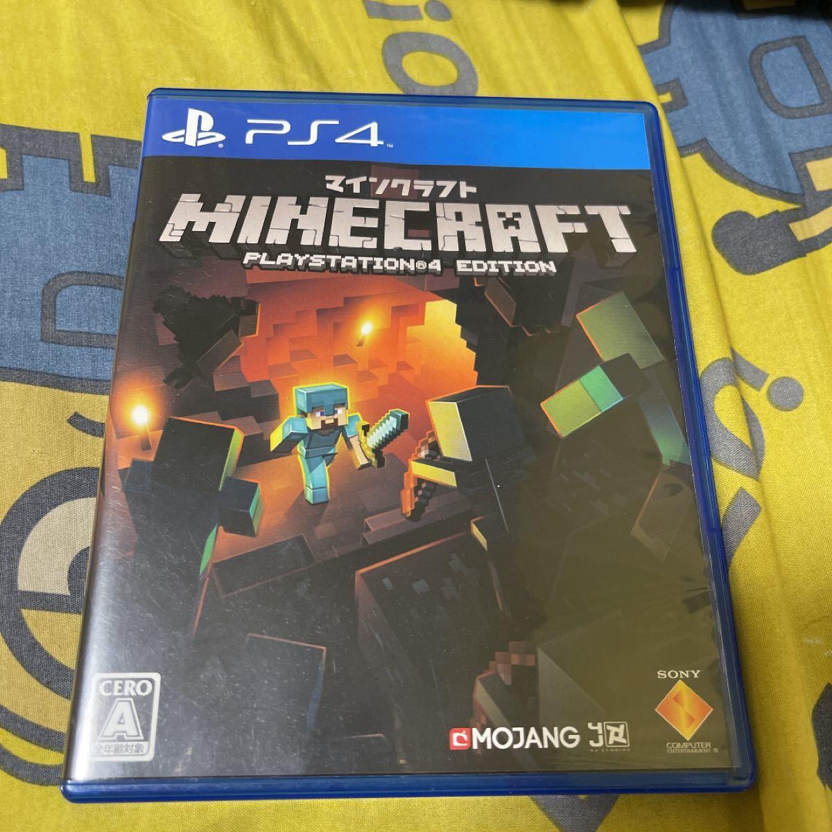 PS4マインクラフト Minecraft マインクラフト PlayStation4 マイクラ EDITION
